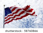 United states flag waving in...