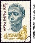 ukraine   circa 1997  a stamp... | Shutterstock . vector #587609468