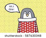 """funny penguin says """"holy cow """". ...   Shutterstock .eps vector #587630348"""