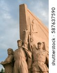 Small photo of BEIJING, CHINA - SEPTEMBER 18, 2007: Red Army Statues at Mao's Mausoleum on Tiananmen Square, Beijing, China