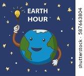 earth hour. cartoon earth globe ... | Shutterstock .eps vector #587663804