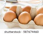 pack of eggs for baking   Shutterstock . vector #587674460