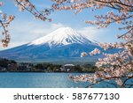 Mount Fuji With Cherry Blossom...