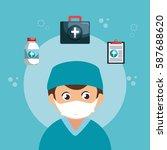 healthcare professional avatar...   Shutterstock .eps vector #587688620