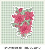 card with colorful flowers.... | Shutterstock .eps vector #587701040