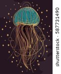 most jellyfish poster. the... | Shutterstock .eps vector #587731490