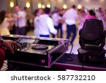 dancing couples during party or ...   Shutterstock . vector #587732210