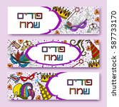 purim colorful banners... | Shutterstock .eps vector #587733170