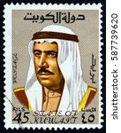 kuwait   circa 1969  a stamp... | Shutterstock . vector #587739620