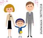 kindergarten child  nursery... | Shutterstock .eps vector #587751218