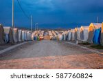 iraq  kurdistan   january 26 ... | Shutterstock . vector #587760824