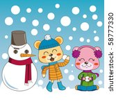bear friends having fun playing ... | Shutterstock .eps vector #58777330