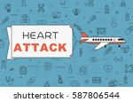 """airplane with banner """"heart...   Shutterstock .eps vector #587806544"""