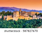 Alhambra Of Granada  Spain....