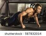 pushing his limits. full length ... | Shutterstock . vector #587832014