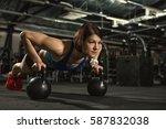 life of fitness. attractive... | Shutterstock . vector #587832038