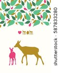 greeting card template for...   Shutterstock .eps vector #587833280