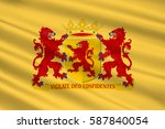 flag of south holland is a... | Shutterstock . vector #587840054