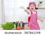 asian kid having fun with... | Shutterstock . vector #587861198