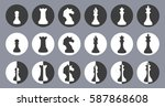 chess figures icons | Shutterstock .eps vector #587868608