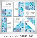 set of a4 cover  abstract... | Shutterstock .eps vector #587881946