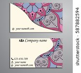 visiting card and business card ... | Shutterstock .eps vector #587882594