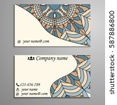 visiting card and business card ... | Shutterstock .eps vector #587886800