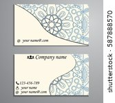 visiting card and business card ... | Shutterstock .eps vector #587888570
