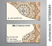 visiting card and business card ... | Shutterstock .eps vector #587888684