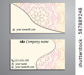 visiting card and business card ... | Shutterstock .eps vector #587889248