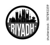 riyadh saudi arabia city... | Shutterstock .eps vector #587892359