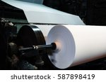 paper and pulp mill | Shutterstock . vector #587898419