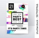 invitation disco party poster... | Shutterstock .eps vector #587909966