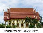 landmark wat thai  temple at in ... | Shutterstock . vector #587910194