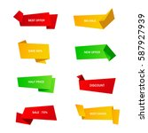 vector stickers  price tag ... | Shutterstock .eps vector #587927939