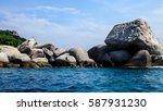 big rock in the sea | Shutterstock . vector #587931230