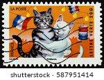 france   circa 2014  a stamp... | Shutterstock . vector #587951414