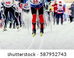 start group of skiers athletes...   Shutterstock . vector #587952743