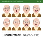 set of grandpa facial emotions. ... | Shutterstock .eps vector #587973449