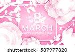 8 march happy women s day in... | Shutterstock .eps vector #587977820