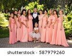 wedding day  elegant groom ... | Shutterstock . vector #587979260