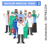 medical concept. detailed... | Shutterstock .eps vector #587982104
