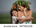 happy laughing family  daughter ... | Shutterstock . vector #587983238