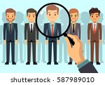 employer of choice  candidate... | Shutterstock .eps vector #587989010