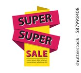 sale banner design vector_5 | Shutterstock .eps vector #587993408