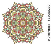 the eight pointed mandala.... | Shutterstock .eps vector #588000230