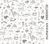 tibet travel vector pattern. | Shutterstock .eps vector #588004730