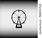 silhouette of ferris wheel.... | Shutterstock .eps vector #588022760
