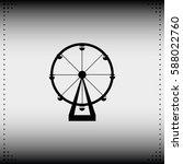 silhouette of ferris wheel.... | Shutterstock .eps vector #588022760
