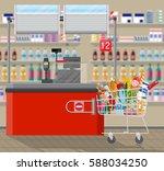 supermarket interior. cashier... | Shutterstock .eps vector #588034250